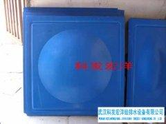 彩钢冲压板-保温水箱外包