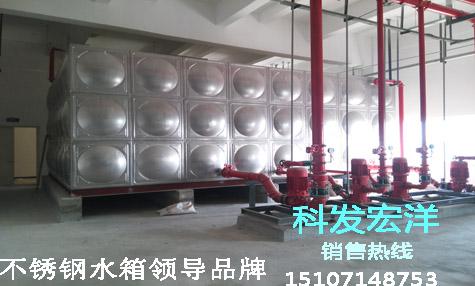 不锈钢生活水箱案例
