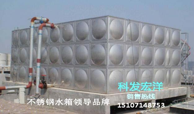 装配组合不锈钢水箱