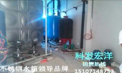 洪湖国际大酒店无负压供水设备泵房改造项目完美落幕