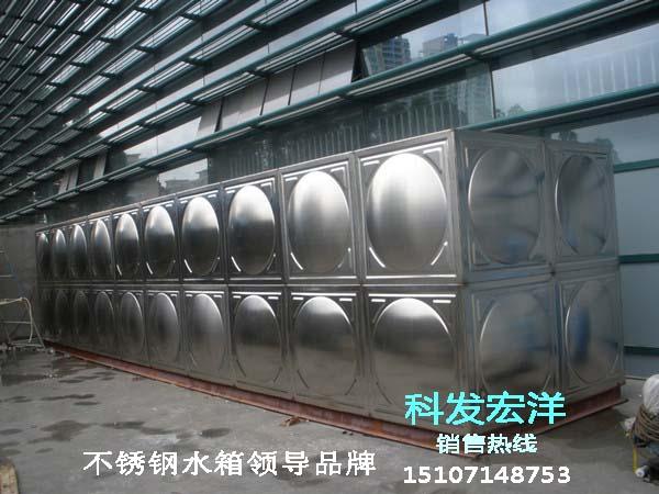 40吨不锈钢水箱参考价格