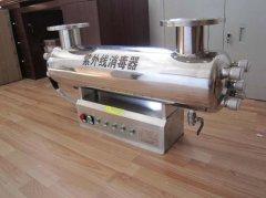 紫外线杀菌器各种水处理领域的应用