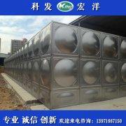 武汉不锈钢消防保温水箱的详细介绍
